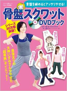 img_takanibook01